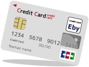 クレジットカードのセルフバック注意点
